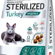 ЗООГУРМАН STERILIZED Turkey (индейка) 1,5 кг