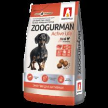 Zoogurman Active Life,ТелятинаVeal 1,2кг